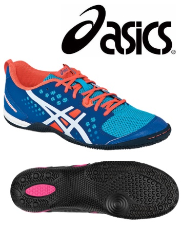 $89 for a Pair of ASICS Gel Fortius Cross Trainer Shoes for Women - Choose from Size 6-10!