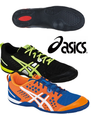 $89 for a Pair of ASICS Gel Fortius Cross Trainer Shoes for Men - Choose from 2 Colours!